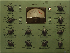Molot And Limiter 6 Free Compressor Plugins For Recording And